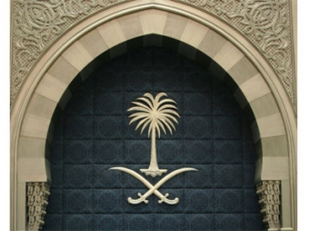 saudi_thing